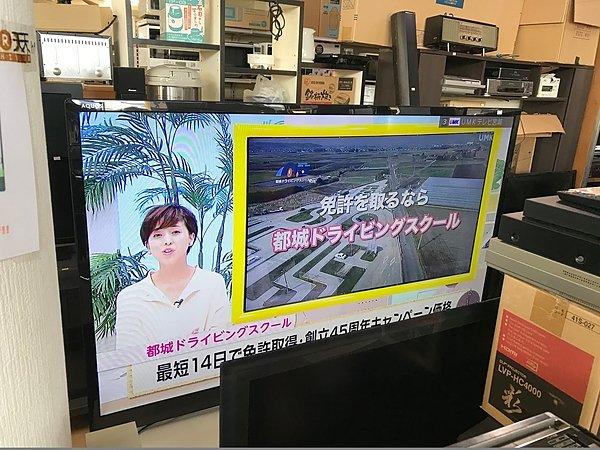 シャープ 2014年製 60型液晶テレビ 40,000円で買取しました!!!の画像
