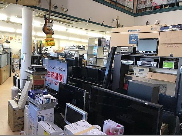 9月19日~22日 格安販売!!! 買取金額アップ!!!の画像
