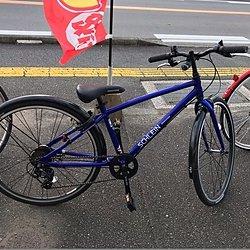 自転車買取しました!!! 7,000円買取!!!のイメージ