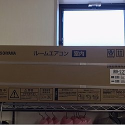 エアコン買取しました!!!のイメージ